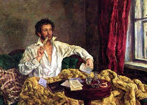 Петр Петрович Кончаловский (1876-1956) Пушкин в Михайловском.