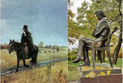 Аркадий Александрович Пластов (1893-1972) А.С.Пушкин в Болдино. На фото справа - усадьба сегодня.