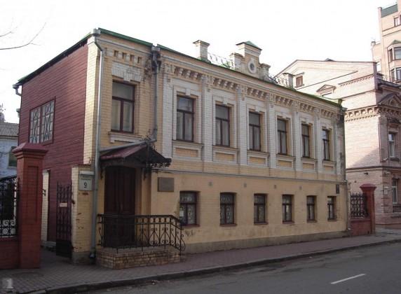 Музей Александра Пушкина в Киеве