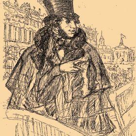 Портрет Пушкина, худ. Б.М. Кустодиев, 1915г. Бумага, итальянский карандаш.