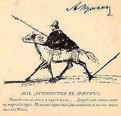 Автопортрет из альбома Елизаветы Николаевны Ушаковой. Конец сентябрь - октябрь 1829г.