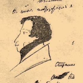 Автопортрет, 1823г.