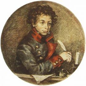 Пушкин, лицеист, худ. Ю.В.Иванов.