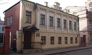 Музей Александра Пушкина в Украине.